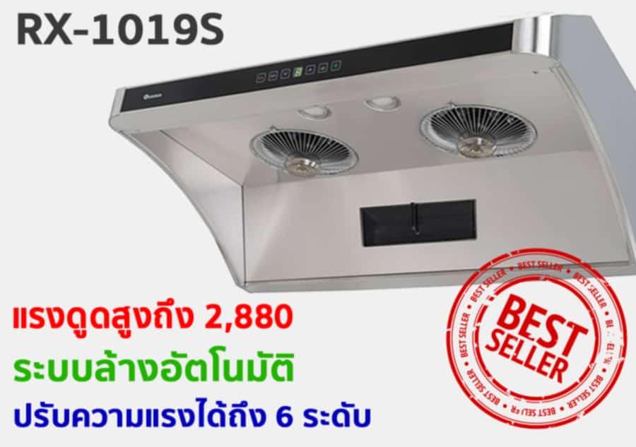 RX-1019s-highlight5