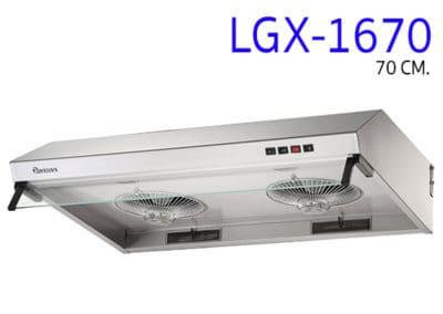 LGX-1670 (70CM)
