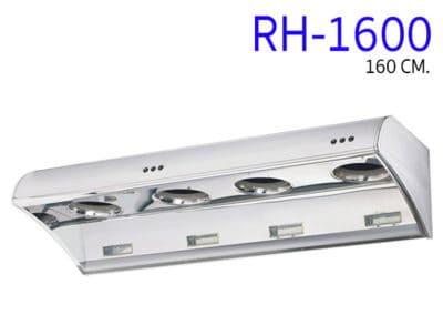 RH-1600 (160CM)